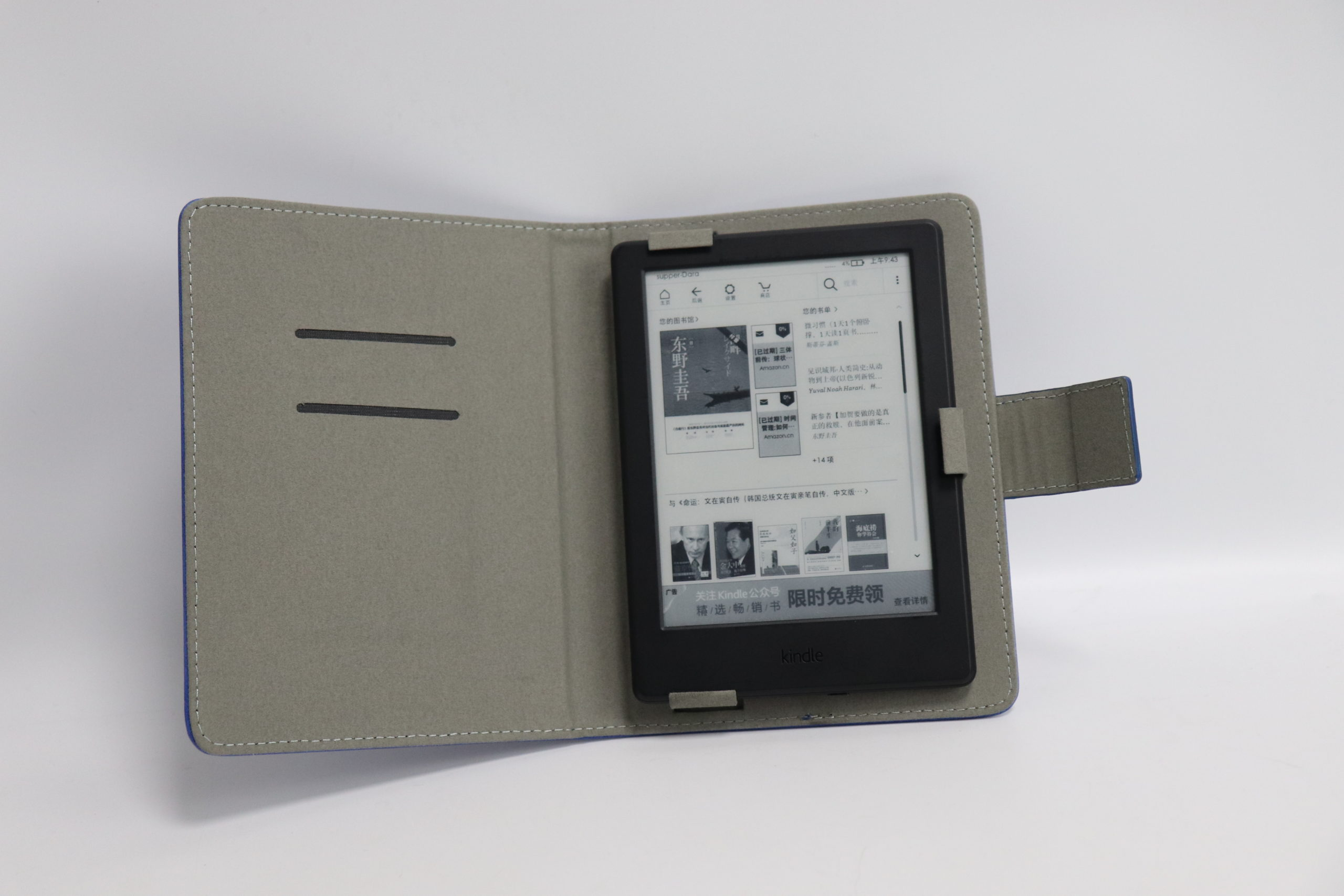 """כיסוי לקורא ספרים אלקטרוניים עם מסך 6"""" BOOX ישראל"""